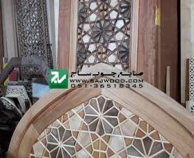 درب و سر درب،خفنگ  چوبی دست ساز ساخته شده با هنر گره چینی توپر طرح کند دو پنج پروژه مسجد امام رضا مشهد مقدس-خراسان
