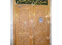(1) درب چوبی سنتی گره چینی مسجد وحسینیه امام رضا (ع) باهنر- مشهد مقدس