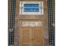 (5)درب و سردرب چوبی گره چینی مسجد وحسینیه شهدای دانشگاه آزاد نیشابور