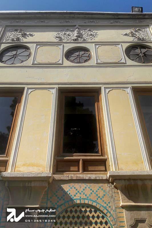 پنجره چوبی سنتی ارسی|موزه هنرهای معاصر اصفهان