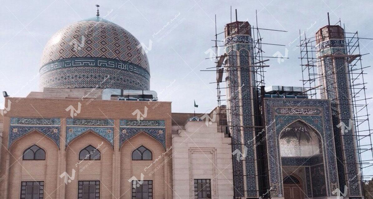 مسجد دانشگاه آزاد شاهرود