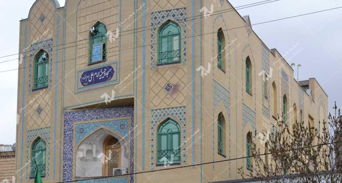 مسجد و حسینیه امام علی مطهری مشهد مقدس