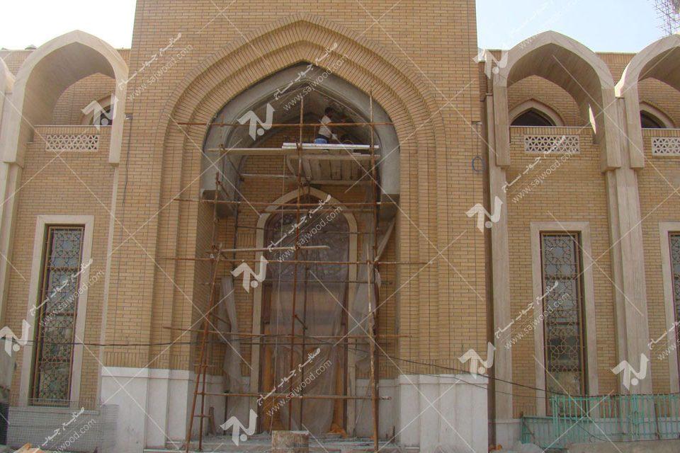 موسسه الشهید حکیم نجف عراق