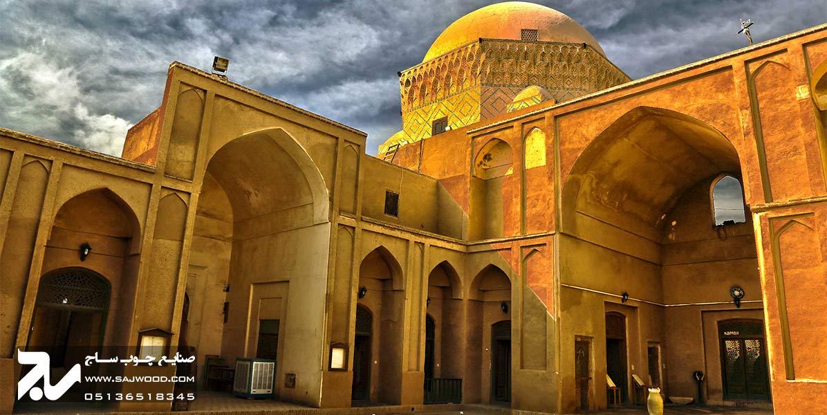 مدرسه ضیائیه,زندان اسکندر یزد