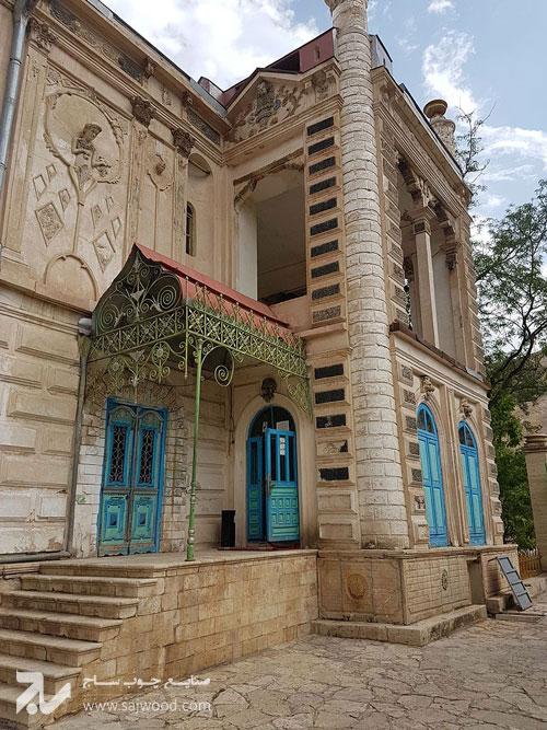 کاخ موزه باغچه جوق قصراقبال السلطنه