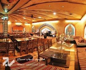 هتل رستوران