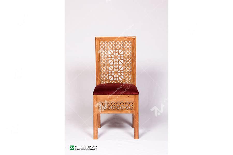صندلی کلاسیک (ناهارخوری ، مبلمان) چوبی سنتی مشبک 1 - سمن کد۳۰۳