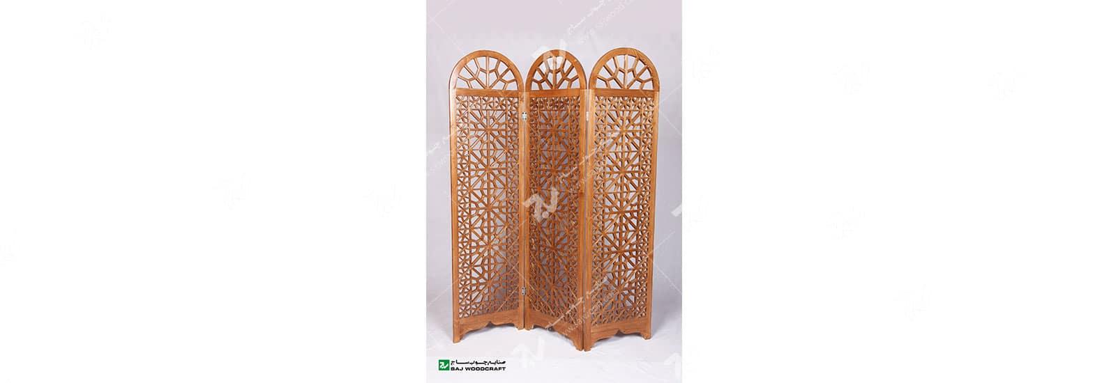 پارتیشن ( پاراوان ) چوبی سنتی مشبک گره چینی - افراز کد ۵۰۴