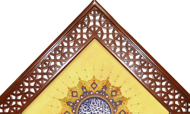 قاب اسماء الله چوبی مشبک آذین کد۶۴۴