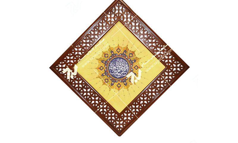 قاب اسماء الله چوبی مشبک گره چینی ساخت،قیمت فروش انواع قاب دعا سنتی