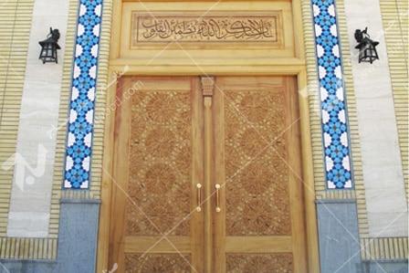 مسجد امام رضا مشهد