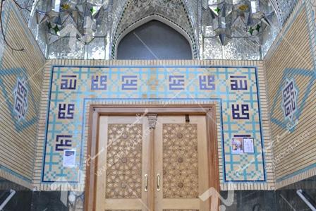 مسجد حضرت زینب (س) -مشهد مقدس