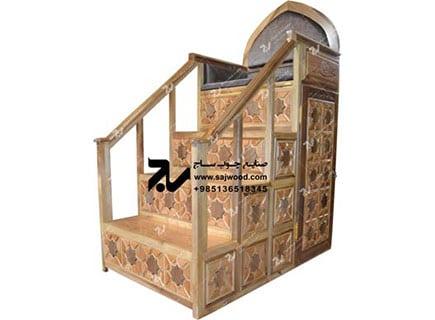 منبر چوبی مسجد گره چینی ۴ پله - شمس کد ۱۰۴
