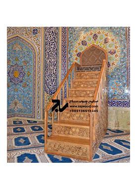 منبر چوبی مسجد گره چینی ۷ پله - کیهان کد ۱۰۱