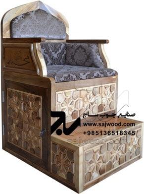 منبر چوبی مسجد گره چینی ۲ پله - جمیل کد ۱۰۷
