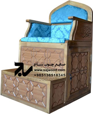 منبر چوبی مسجد گره چینی ۲ پله - سحاب کد ۱۰۸