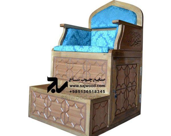 منبر چوبی گره چینی مسجد ۲پله- سحاب کد ۱۰۸