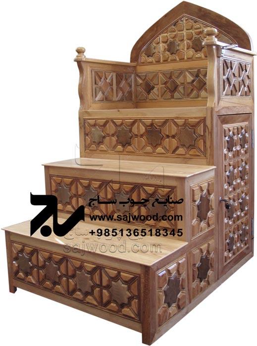 منبر چوبی مسجد گره چینی ۳ پله - شمس کد ۱۰۶