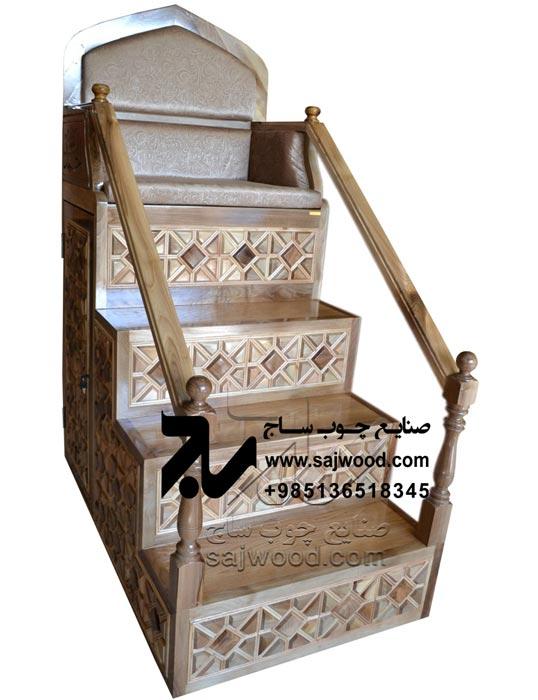 منبر چوبی مسجد گره چینی ۴ پله - الماس کد ۱۰۵