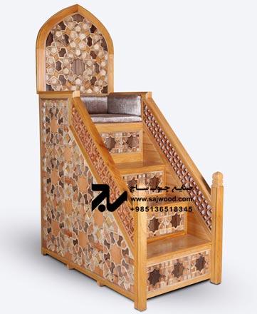 منبر چوبی مسجد گره چینی ۴ پله - ترنج کد ۱۰۳