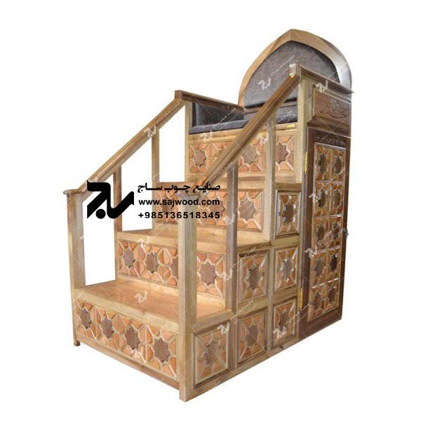 منبر چوبی مسجد گره چینی ۴ پله فروش،قیمت انواع منبر مداحی،روضه،حسینیه