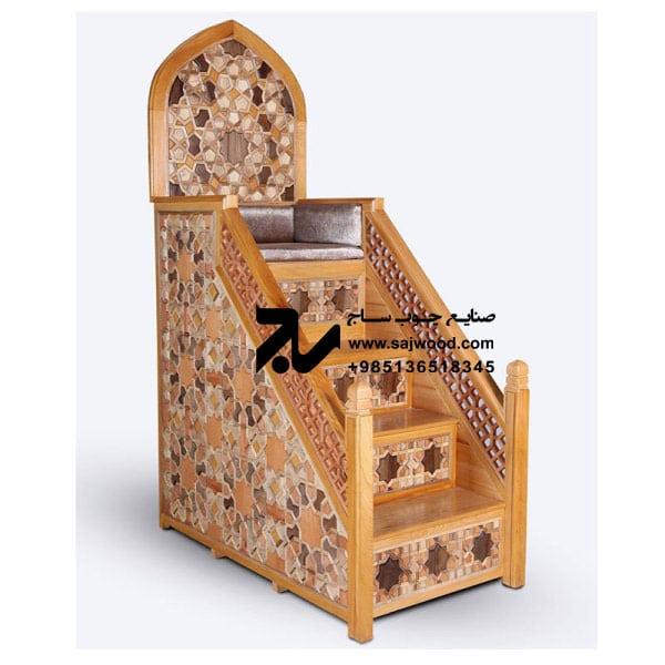 منبر چوبی گره چینی مسجد ۴ پله - ترنج کد ۱۰۳