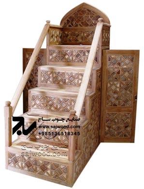 منبر چوبی مسجد گره چینی ۵ پله - الماس کد ۱۰۲
