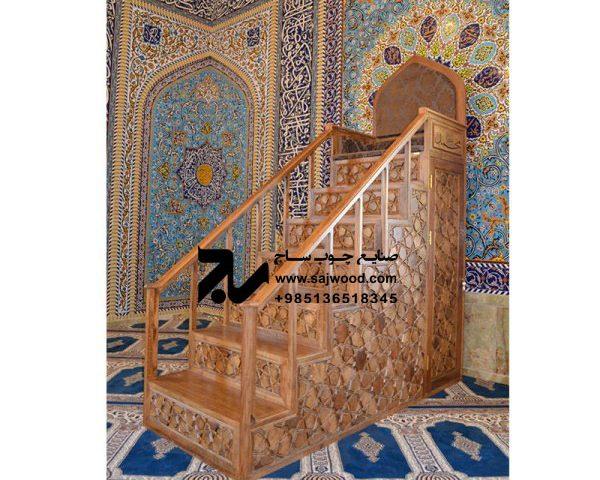 منبر چوبی گره چینی مسجد ۷ پله - کیهان کد ۱۰۱