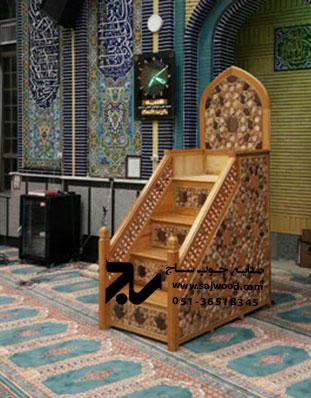 منبر چهار پله ارسالی به آذربایجان غربی - بازرگان - ترنج کد ۱۰۳