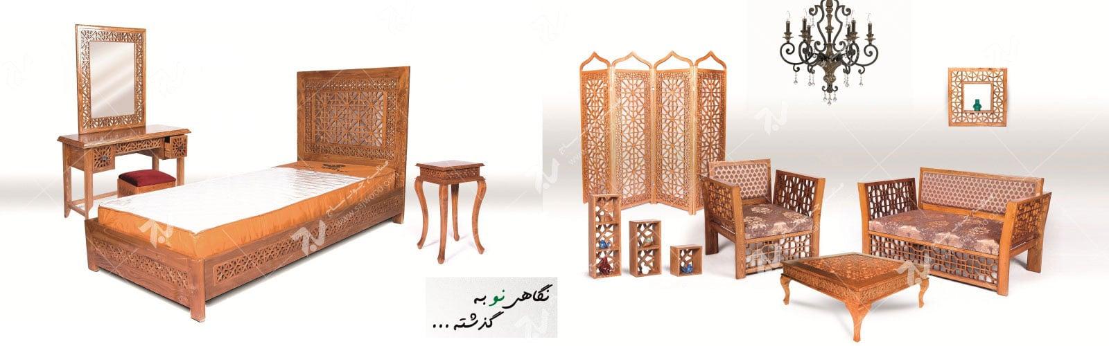 مبلمان سنتی چوبی و محصولات سنتی صنایع چوب ساج