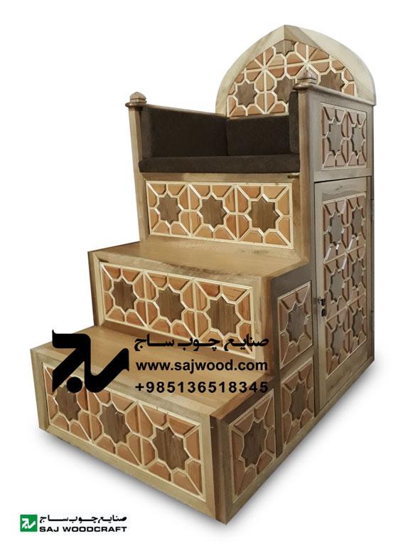 منبر چوبی مسجد گره چینی سه پله شمس - کد ۱۱۱