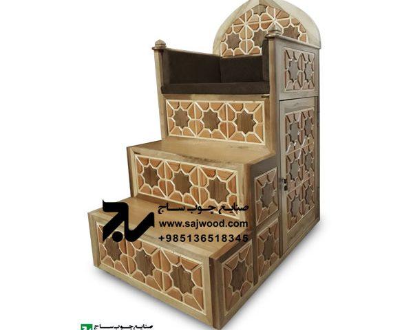 منبر چوبی مسجد گره چینی سه پله ساخت فروش منبر تمام چوب مداحی،روضه سنتی