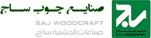 sajwood-logo-1_1
