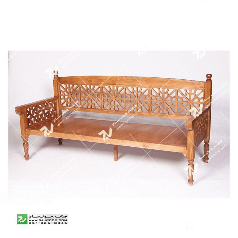 مبلمان چوبی سنتی سه نفره گره چینی مشبک تمام چوب