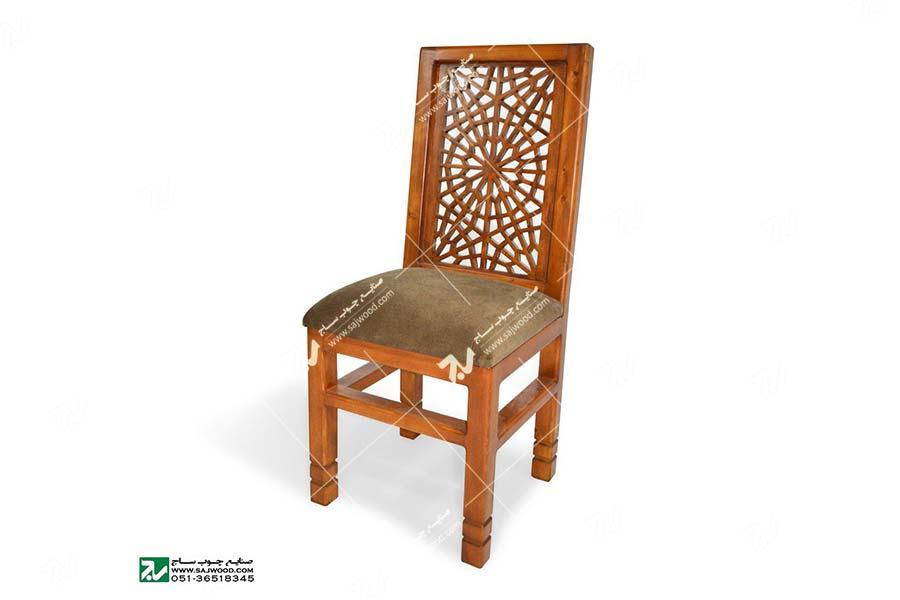 صندلی کلاسیک (ناهارخوری ، مبلمان) چوبی سنتی مشبک - سمن کد ۳۲۳