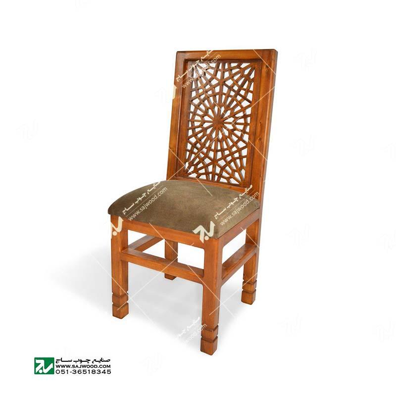 صندلی کلاسیک (ناهارخوری ، مبلمان) چوبی سنتی مشبک – سمن کد ۳۲۳
