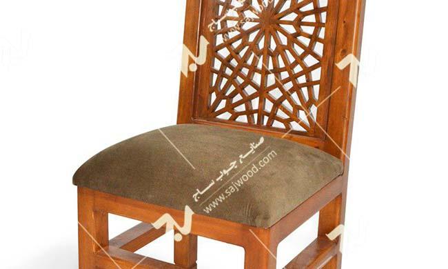 صندلی کلاسیک (ناهارخوری ، مبلمان) چوبی سنتی مشبک - سمن کد ۳۲۲
