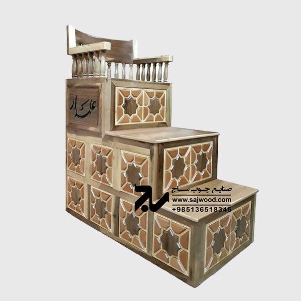 منبر چوبی مسجد گره چینی سه پله شمس – کد ۱۱۱