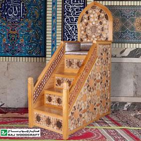 منبر چوبی مسجد گره چینی چهار پله خرید و فروش منبر مسجد