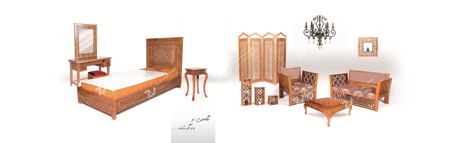 صنایع چوب ساج تولید کننده مصنوعات چوبی سنتی گره چینی مشبک