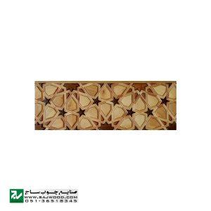درب سنتی ورودی مسجد ،امامزاده،اماکن متبرکه صنایع چوب ساج مدل T10