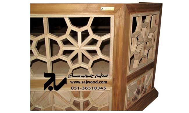 جایگاه قاری،قرائت،کرسی تلاوت قرآن چوبی سنتی گره چینی مشبک سمن کد 330