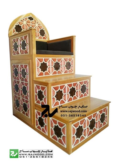 منبر سه پله مسجد،نمازخانه چوبی سنتی گره چینی شمس کد 111