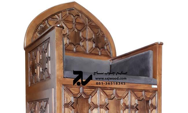 منبر سه پله نمازخانه،مسجد،امامزاده چوبی سنتی گره چینی شمس کد 117