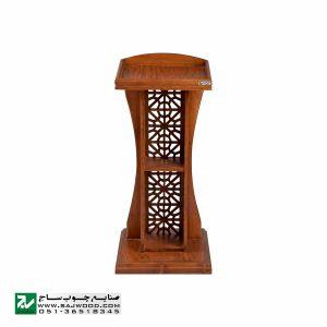 میز تریبون سخنرانی سنتی ایستاده چوبی صنایع چوب ساج مدل 315
