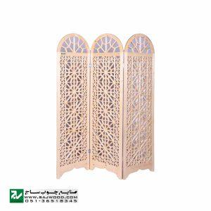 پارتیشن پاراوان متحرک چوبی سنتی اداری صنایع چوب ساج مدل 503