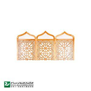 پارتیشن دستساز چوبی سنتی ، پاراوان متحرک صنایع چوب ساج مدل 502