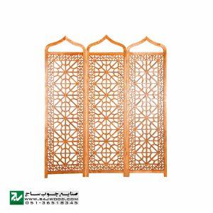 پارتیشن دستساز چوبی ، پاراوان متحرک صنایع چوب ساج مدل 502