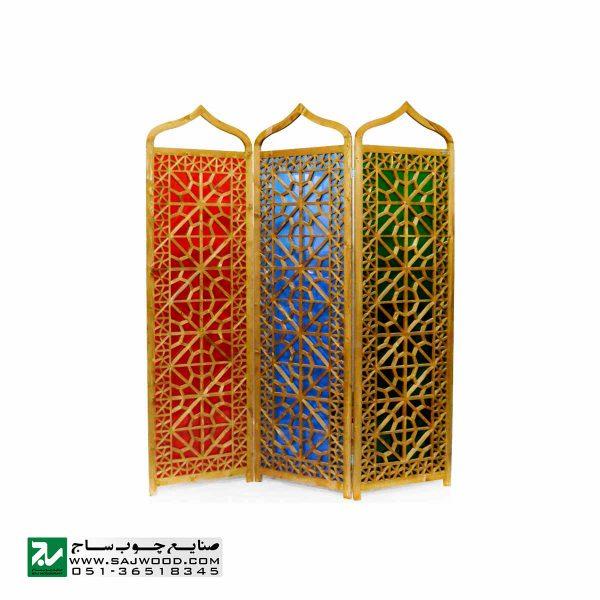 پارتیشن پاراوان شیشه رنگی چوبی سنتی متحرک صنایع چوب ساج مدل 507
