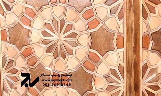 میز پیشخوان،کانتر چوبی سنتی گره چینی سمن کد 317